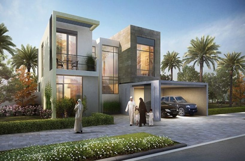 emaar south golf link